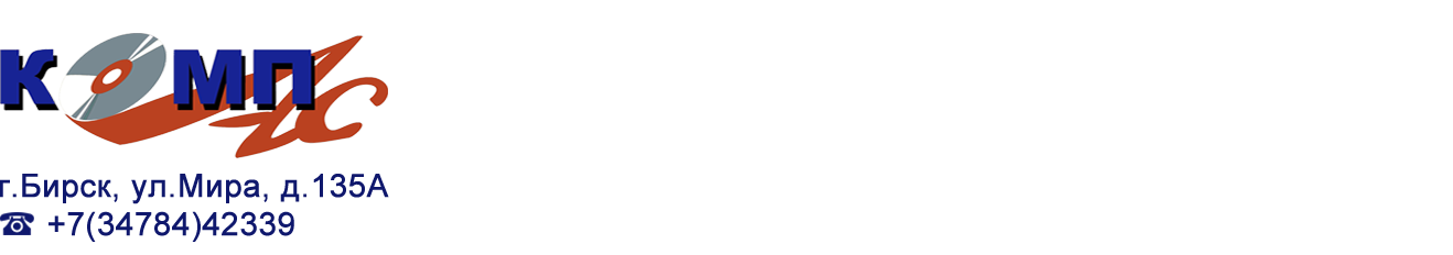 МАГАЗИН-САЛОН